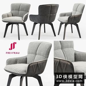 现代餐椅国外3D模型【ID:729315845】