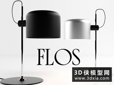 现代台灯国外3D模型【ID:829496919】