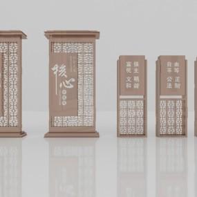 现代立牌3D模型【ID:726231680】