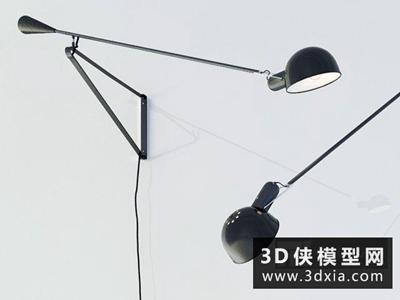 現代搖桿壁燈國外3D模型【ID:829525844】