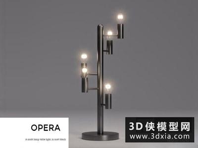 現代台燈国外3D模型【ID:829744974】