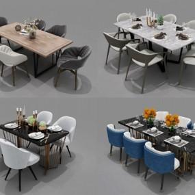 现代餐桌椅组合3D模型【ID:126232848】