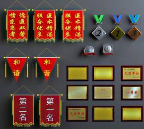 现代锦旗奖牌金牌奖状红旗组合3D模型【ID:227779249】