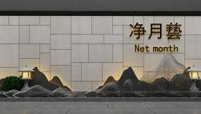 现代假山景观小品3D模型【ID:127754899】