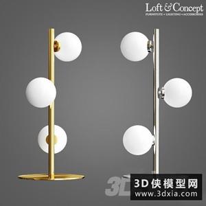 现代台灯国外3D模型【ID:829321955】
