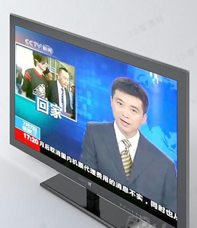 电视33D模型【ID:117262390】