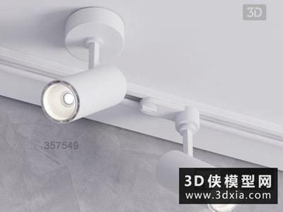 現代軌道射燈國外3D模型【ID:929353101】