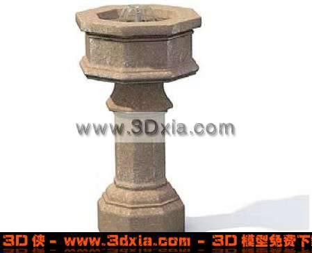 简单的3D喷水柱模型3D模型【ID:1496】