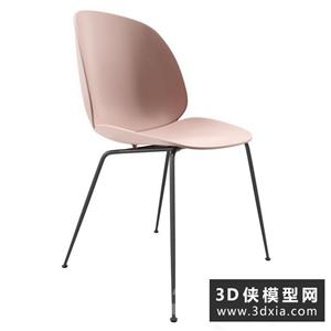 現代甲殼椅子國外3D模型【ID:729325891】