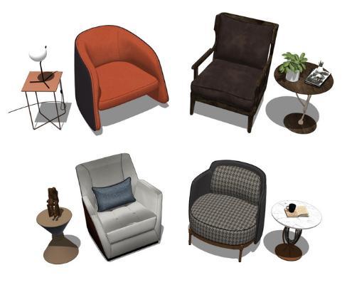 现代单人沙发角几组合SU模型【ID:346378730】