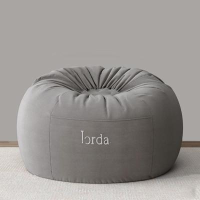 现代布艺休闲懒人沙发3D模型【ID:17175922】