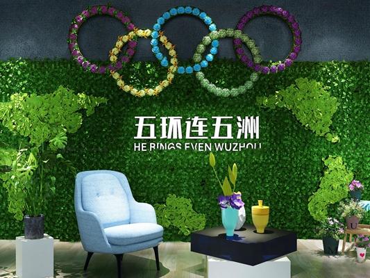 现代五环绿植墙休闲椅组合3D模型【ID:17176714】