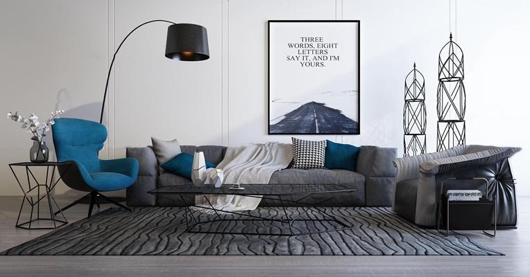 现代沙发休闲椅落地灯组合3D模型【ID:17180000】