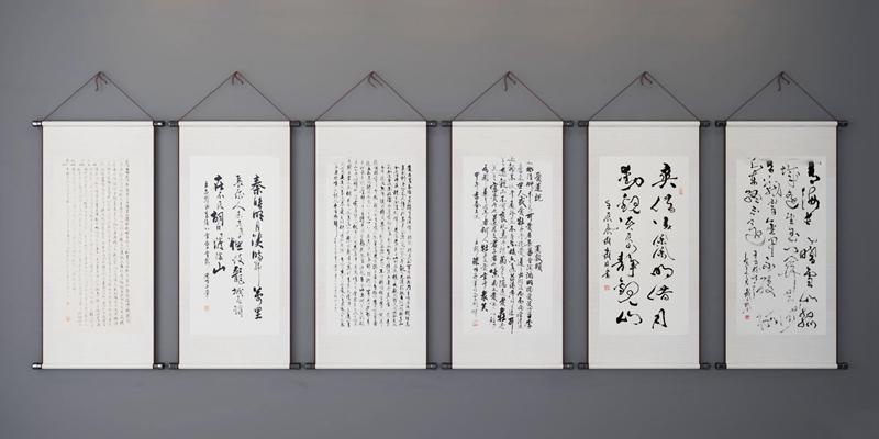 新中式书法挂画组合3D模型【ID:119681045】