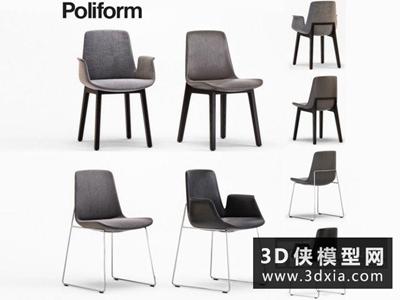 現代餐椅國外3D模型【ID:729465861】