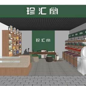 山货门店SU模型【ID:648076046】