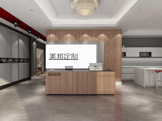 现代家具展厅3D模型【ID:728028354】