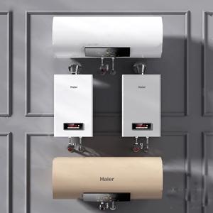 現代熱水器組合3D模型【ID:232380665】