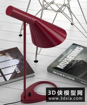 現代臺燈國外3D模型【ID:829828991】