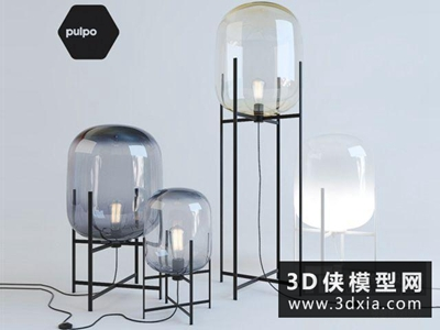 現代落地燈國外3D模型【ID:929470036】