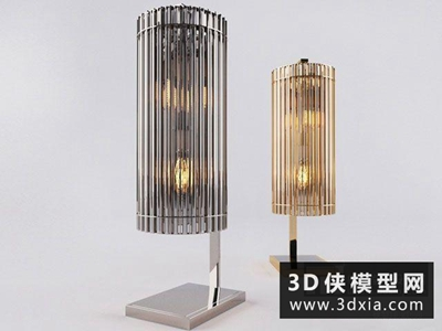 现代金属台灯国外3D模型【ID:829453904】