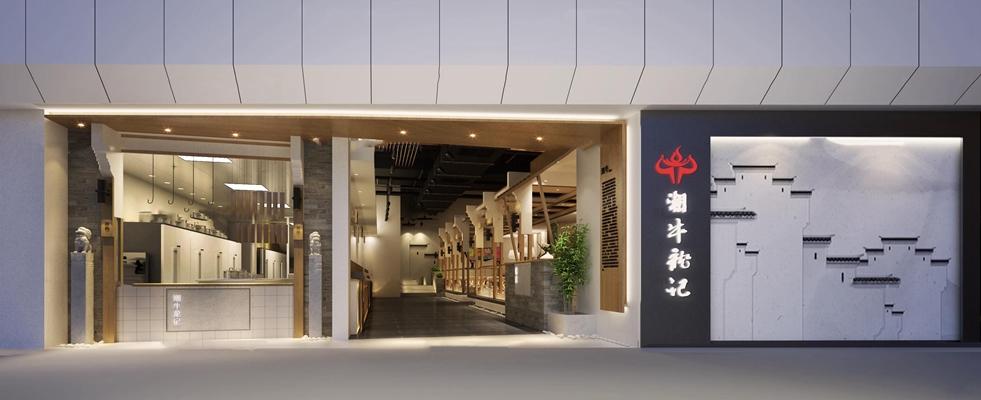 新中式火锅店门厅组合3D模型【ID:26865154】