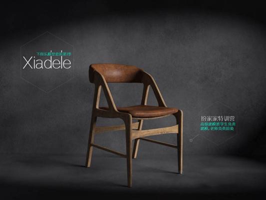 第一季模型套装(原创单体)现代简约椅子24方形3D模型【ID:26941449】