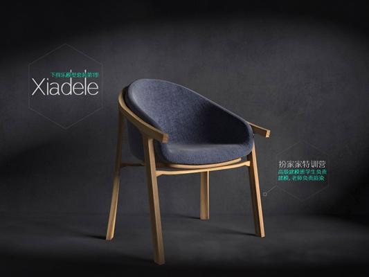第一季模型套装(原创单体)现代简约椅子16方形3D模型【ID:26941644】