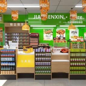 现代超市便利店3d模型【ID:745512083】