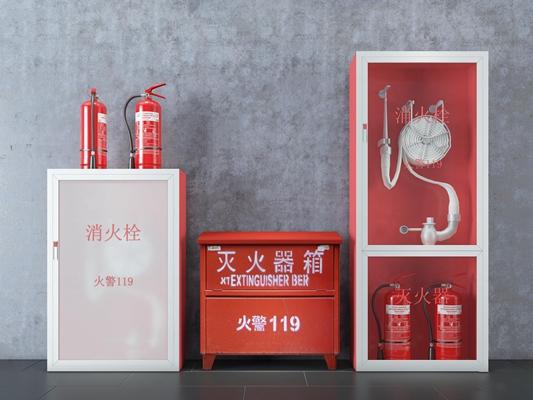 现代消防箱灭火器消防器材组合3D模型【ID:27194171】