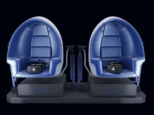 现代虚拟现实VR座椅3D模型【ID:27218945】