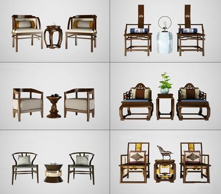 中式实木圈椅单椅组合3D模型【ID:27227644】