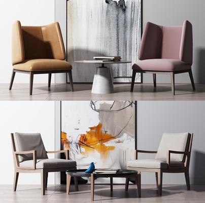 现代休闲椅边几摆件组合3D模型【ID:27227749】