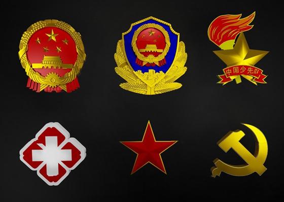 现代徽章组合3D模型