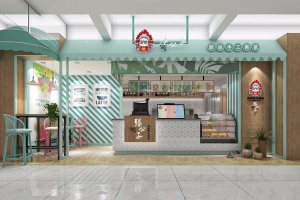 小清新奶茶店3D模型【ID:528281587】