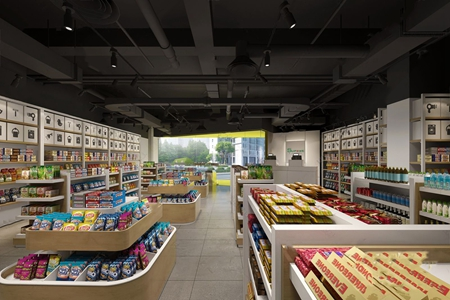 现代进口食品商店3D模型【ID:120819788】