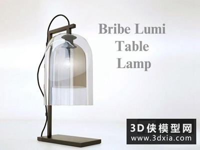 現代臺燈國外3D模型【ID:829640956】