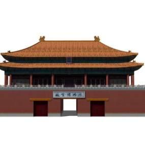 故宫博物院城楼SU模型【ID:848073629】