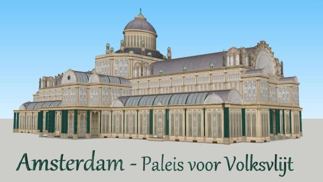 水晶宮-阿姆斯特丹-沃克斯維利特宮SU模型【ID:139595392】
