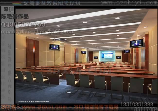 会议室KP3D模型【ID:30889】