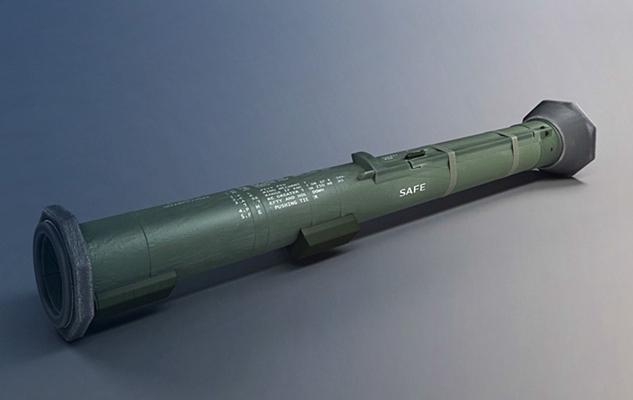 绿色火箭筒3D模型【ID:315275325】