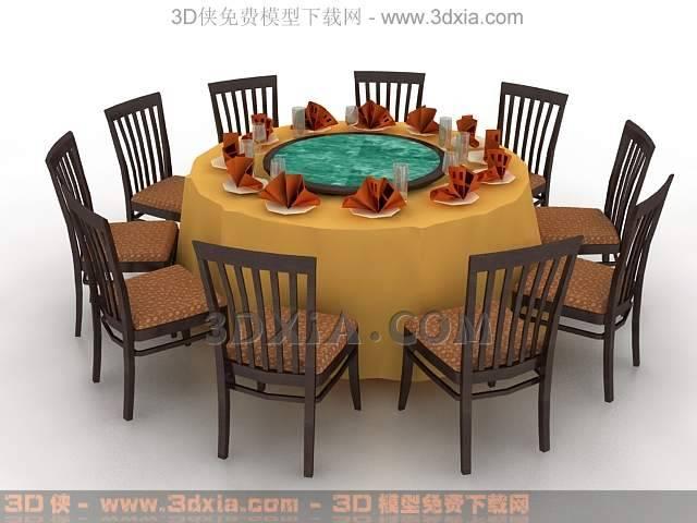 餐桌椅-版本3dmax8-c3D模型【ID:32246】