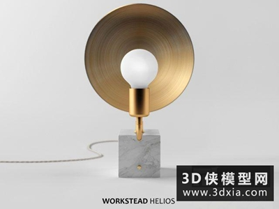 現代臺燈國外3D模型【ID:829587904】