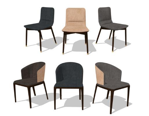 現代餐椅組合SU模型【ID:945893472】