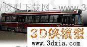 列车-3DS-CLRV33D模型【ID:34593】