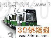 列车-3DS-lrv3D模型【ID:34594】