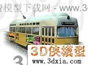 列车-3DS-pcc3D模型【ID:34595】
