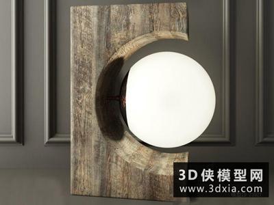 现代台灯国外3D模型【ID:829362974】