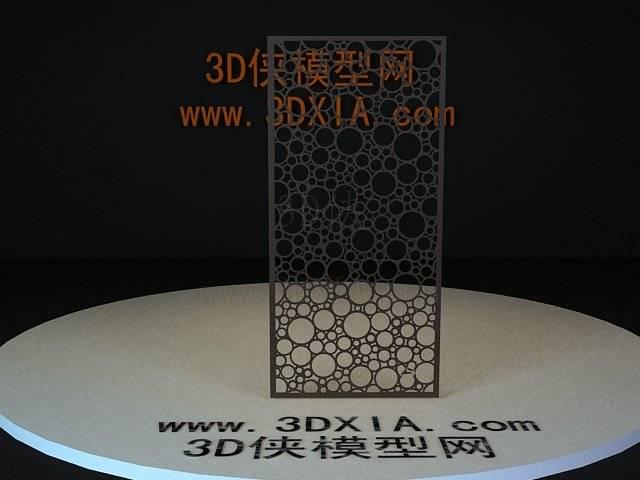 屏风隔断3D模型下载-82-版本3D8【ID:36225】