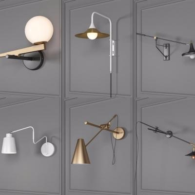 现代金属壁灯组合3D模型【ID:527803943】
